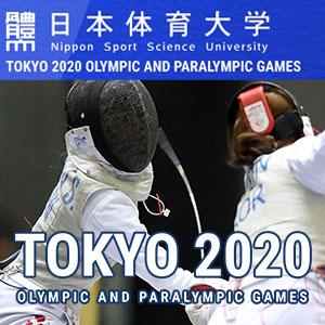 東京オリンピックサイト